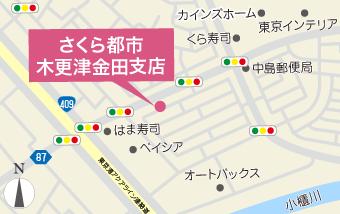 千葉県の不動産情報 さくら都市木更津金田支店 地図