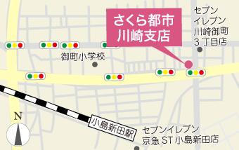 千葉県・神奈川県の不動産情報 さくら都市川崎支店 地図